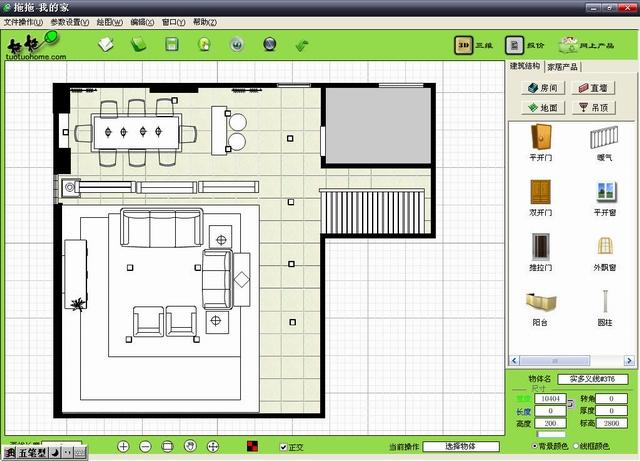 方案名称:客厅平面图