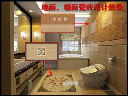 设计软件 瓷砖铺贴软件 瓷砖效果图软件 铺砖软件 创想3D瓷砖设计软