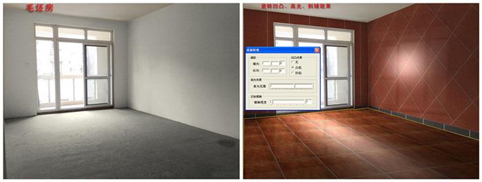 房屋外形效果图 房屋装修效果图欣赏 90平米房屋装修效果图